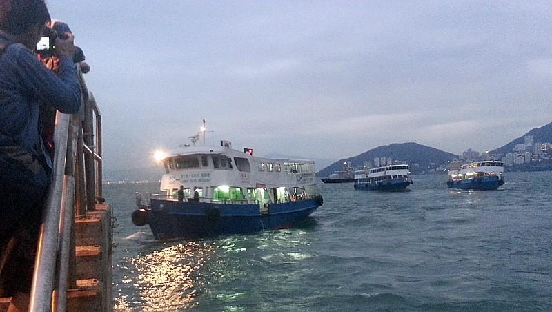 police lamma rescue ferry
