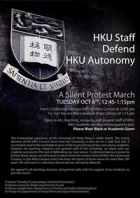 hku silent rally poster