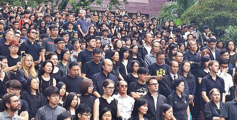 hku protest