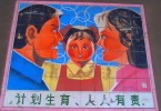 Family planning propaganda in China