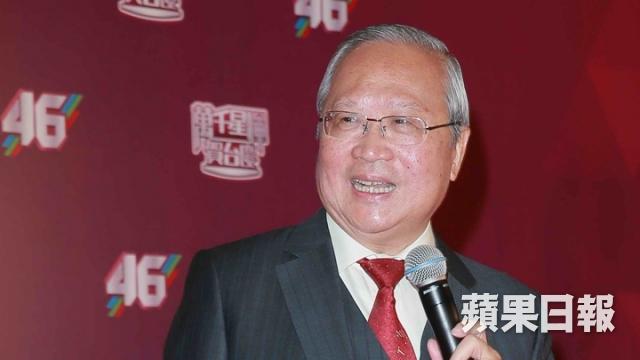Norman Leung Nai-pang. File