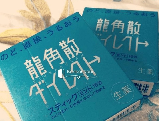 """A """"magic"""" cold medicine on the """"must-buy"""" list for Chinese tourists in Japan. Photo: gigacircle.com."""
