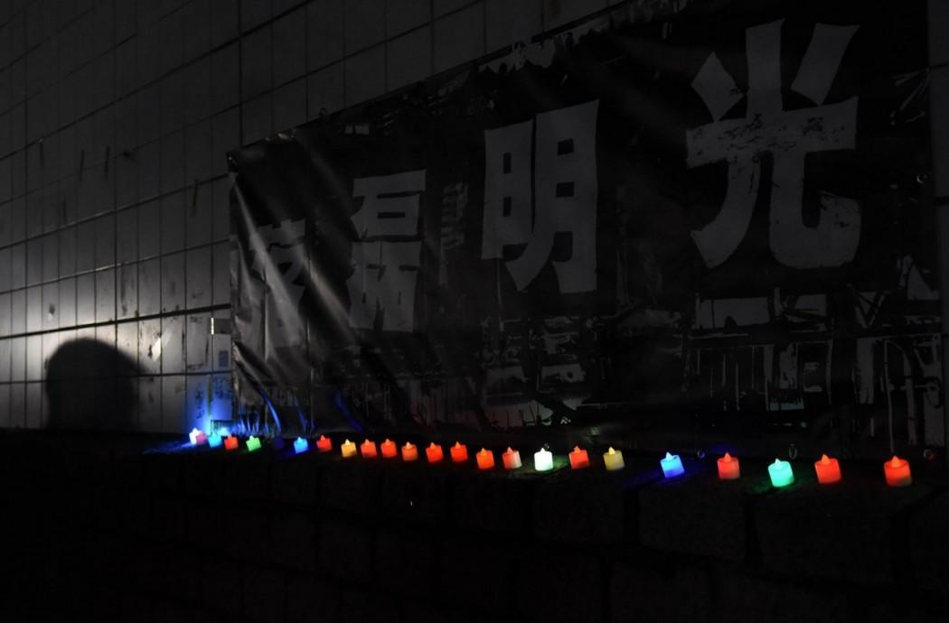umbrella movement dark corner beating