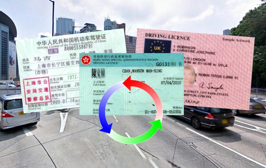 driving licences convert