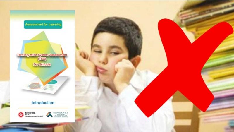tsa no homework