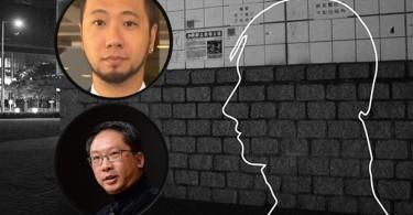 ken tsang rimsky yuen