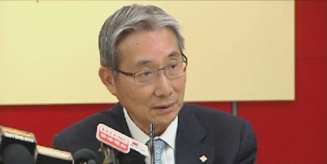 Hospital chairman John Leong Chi-yan.