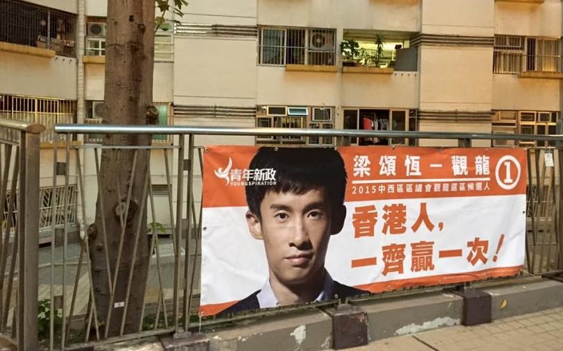https://www.hongkongfp.com/wp-content/uploads/2015/10/2015-10-29_14-29-03-810x506.jpg