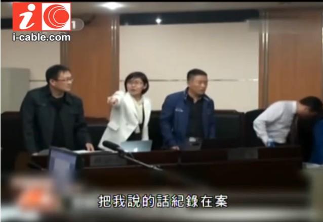 Chinese criminal law amendments to take effect November 1 as
