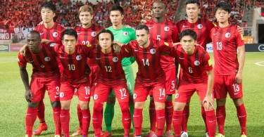 The Hong Kong national football team.