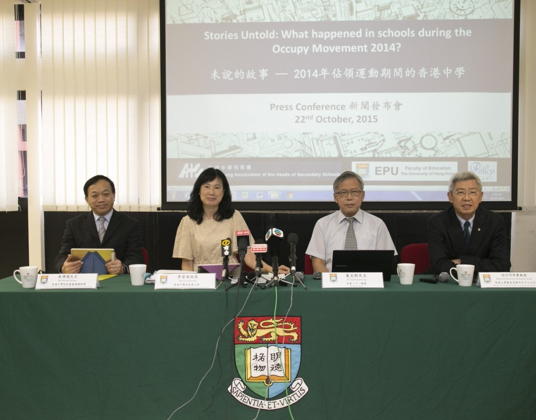 Lee Suet-ying (second from left) at the press conference for the results of the survey. Photo: HKU.