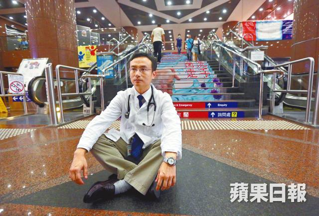 Pierre Chan Pui-yin