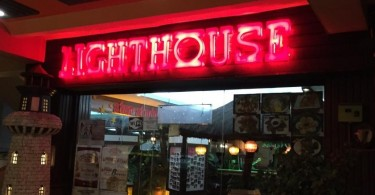 Lighthouse Restaurant, Cebu
