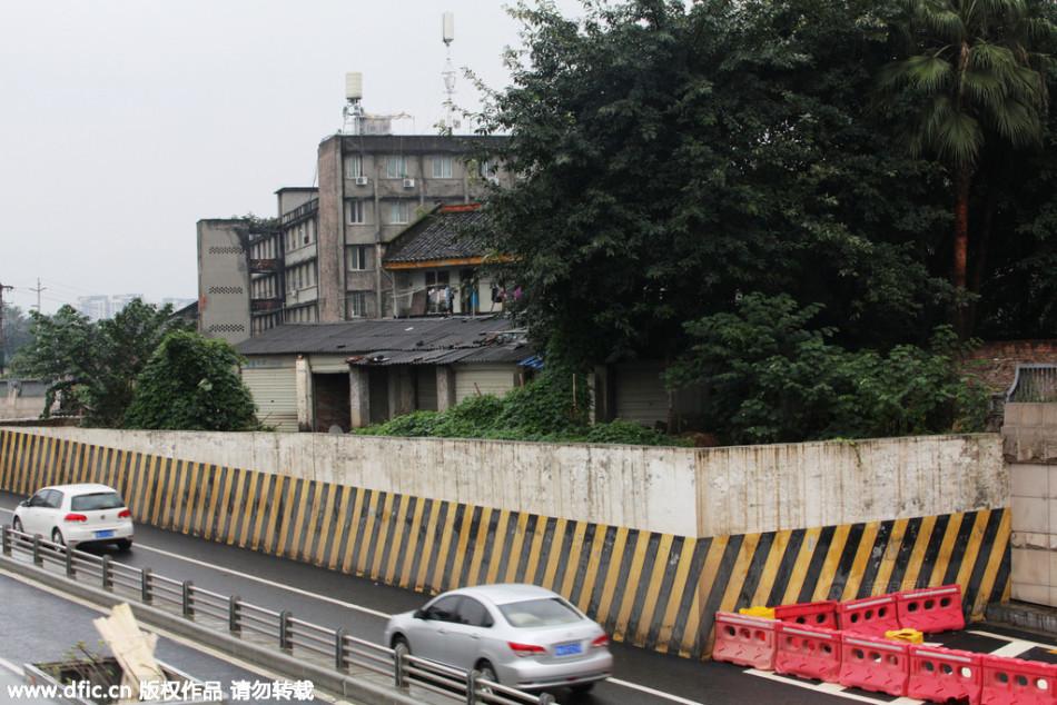 Chengdu nail house