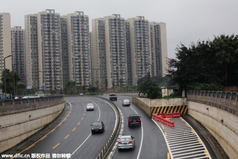 Chengdu nail house.