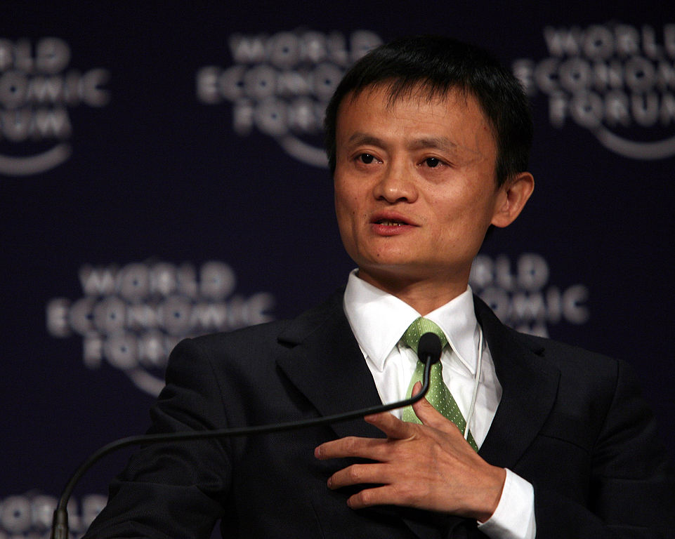 Jack Ma. File Photo: Wikimedia Commons.