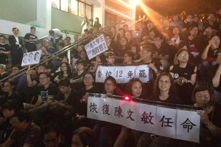 protest hku