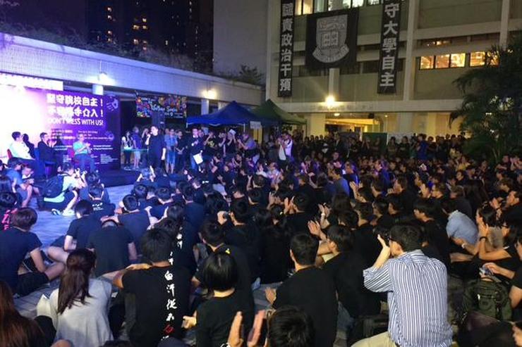 hku rally