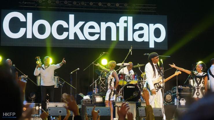 Clockenflap 2013