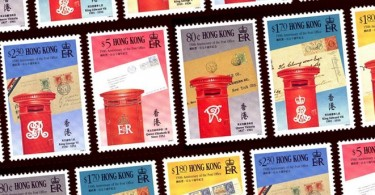 hong kong royal post box cypher