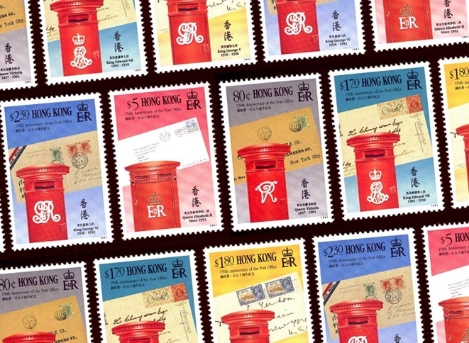 hong kong royal post box cypher