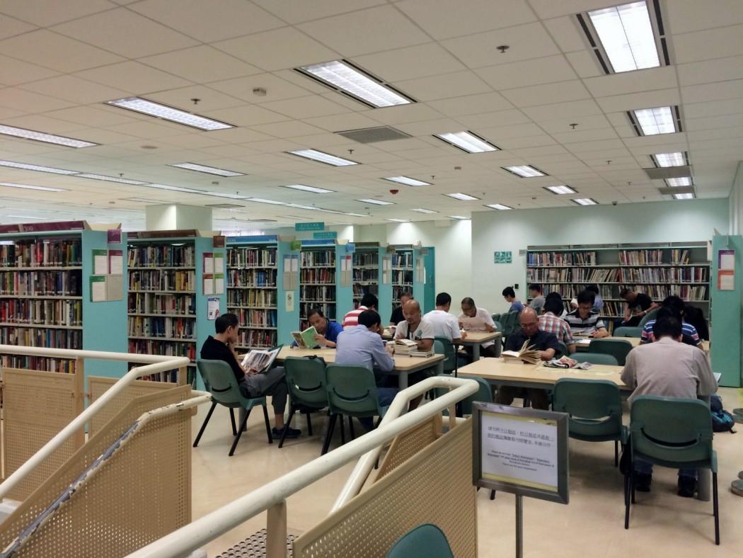 fa yuen street public library