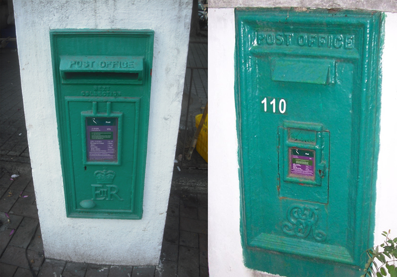 A post box with ERII (left) and GRV (right).