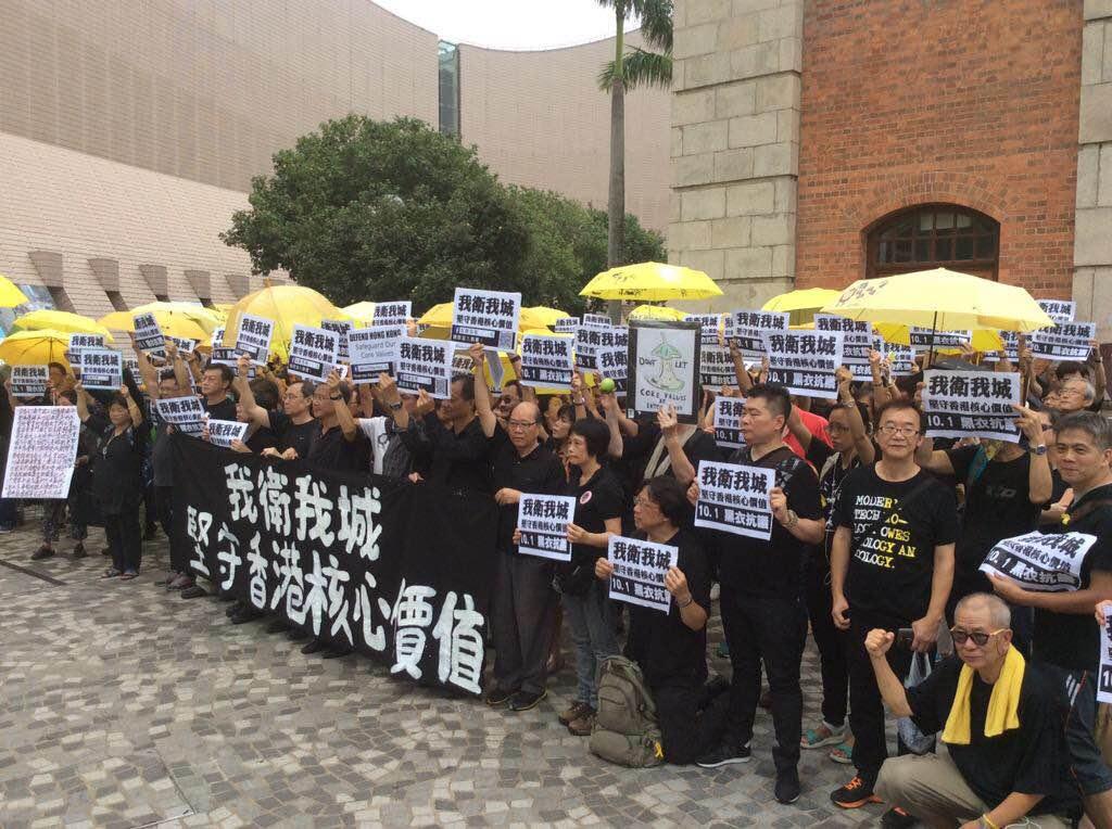 Black shirt rally at Tsim Sha Tsui clock tower. Photo: Hong Kong Hermit.