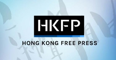 Logo hong kong free press
