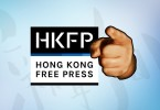 hkfp fundraiser