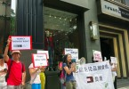 guangdong workers protest in hk