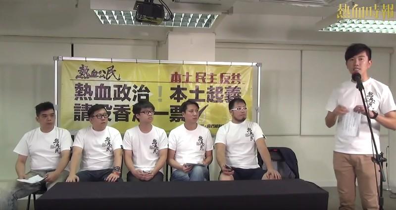 Civic Passion campaign kickstart event