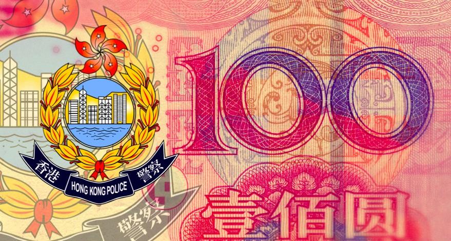 money laundering police