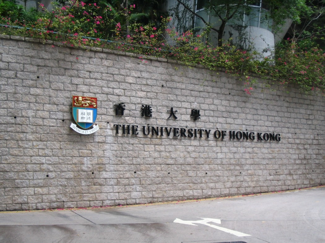 Hku Students To Boycott Class To Demand Reform Of Council S Structure Hong Kong Free Press Hkfp