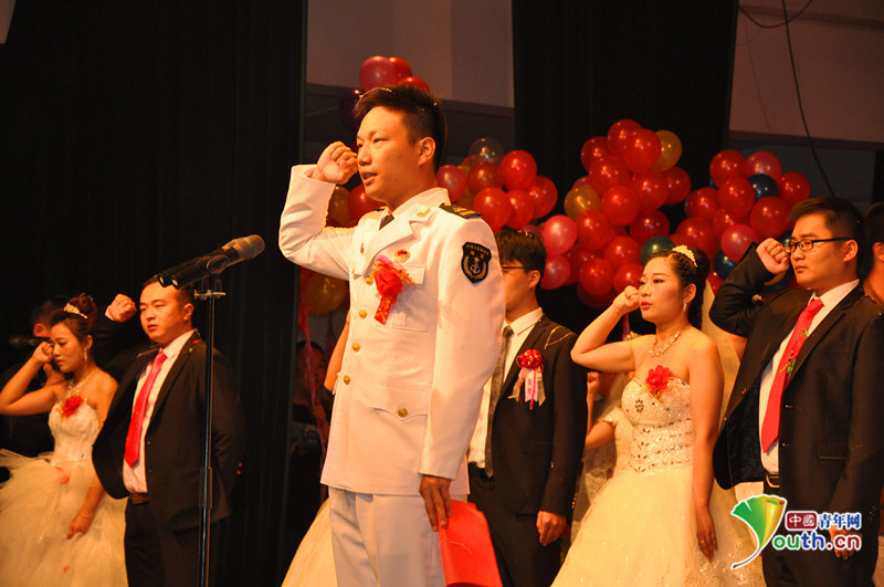 Mao wedding