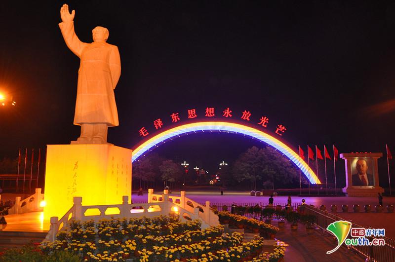 Mao wedding
