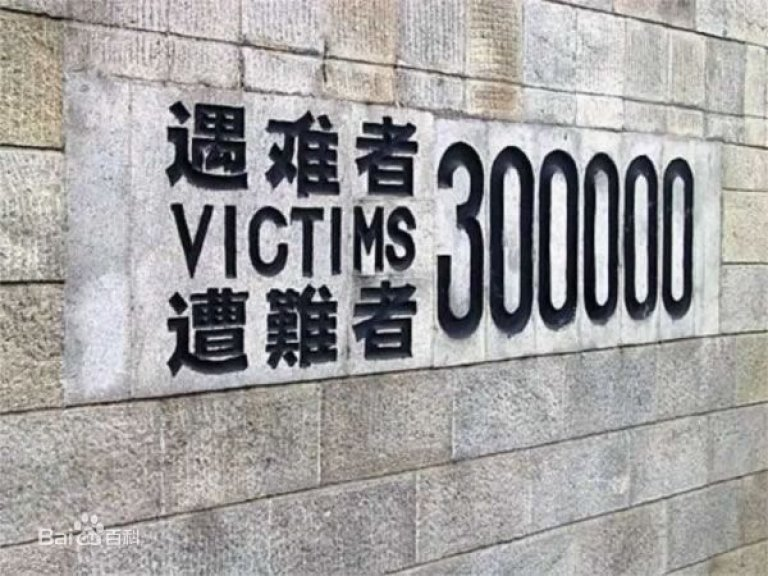UNESCO Nanjing massacre inscription 'extremely regrettable