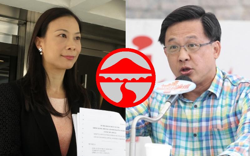 Junius Ho Kwan-yiu and Maggie Chan Man-ki