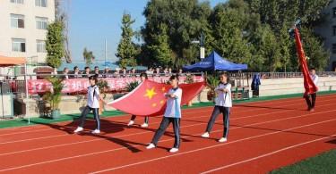 China school track