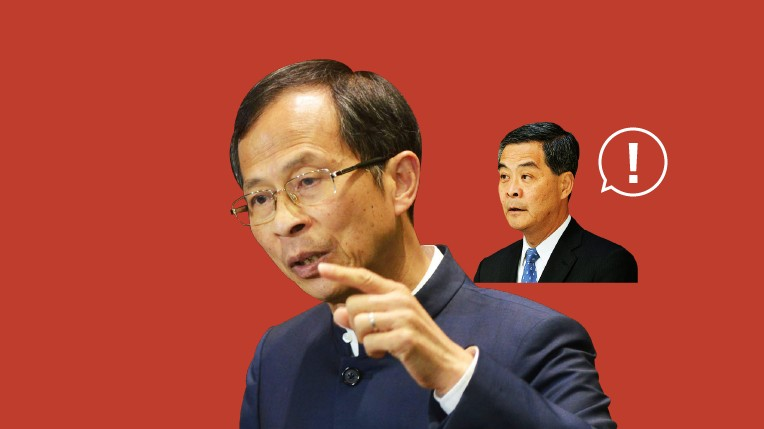 jasper tsang cy leung