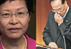carrie lam defends donald tsang