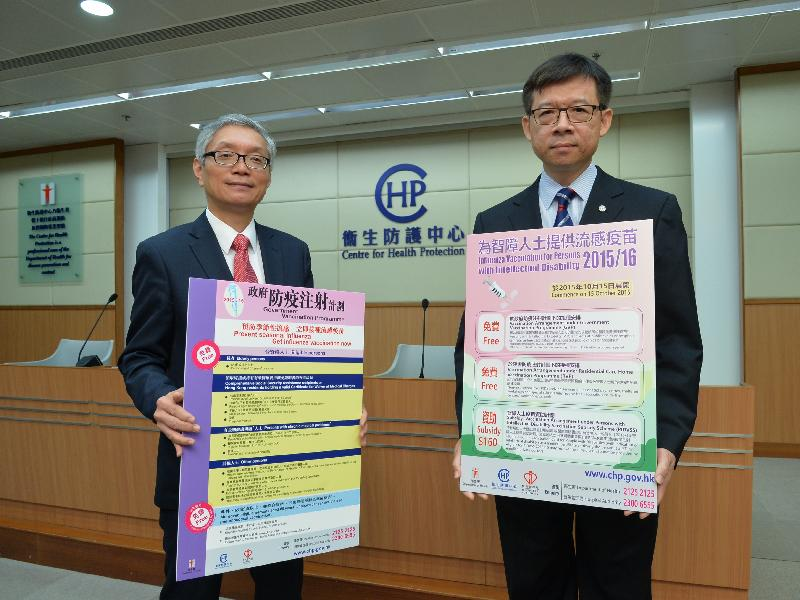 The new initiatives of CHP's vaccination scheme being announced. Photo: CHP.