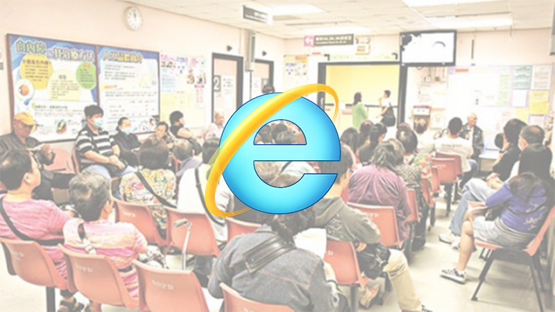 An accidental Internet Explorer upgrade on some computers caused the Hospital Authority's clinic management system on-ramp to freeze.