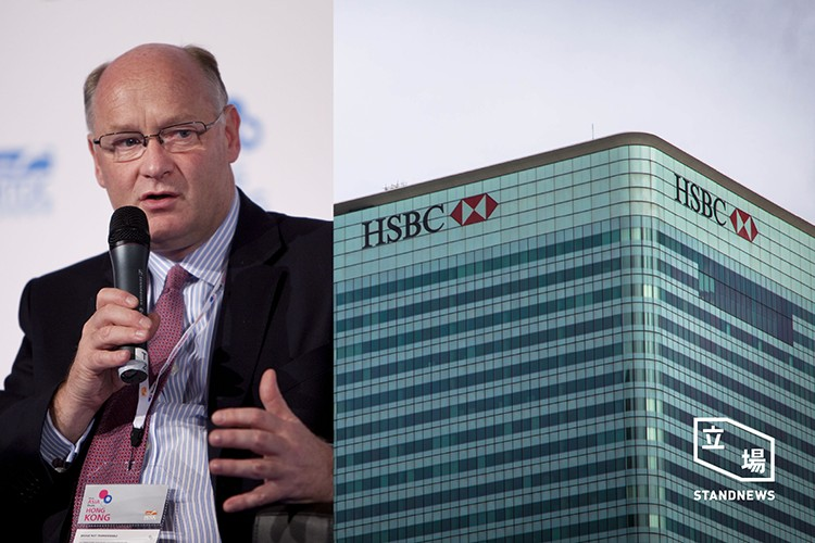 HSBC apologises to Hong Kong customers | Hong Kong Free Press HKFP