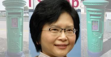 Postmaster General Jessie Ting Yip Yin-mei