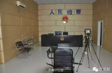 china fake interrogation room