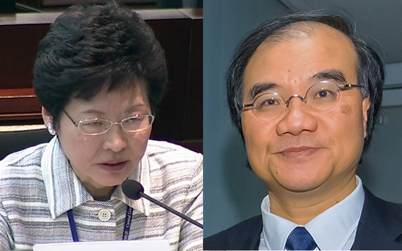 Carrie Lam and Yau Shing-mu.