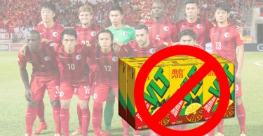 Football fans cannot bring paper juice cartons into the Mong Kok Stadium at the Hong Kong versus China match