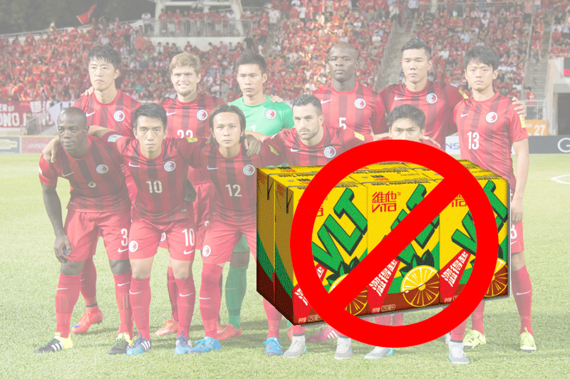 Football fans cannot bring paper juice cartons into the Mong Kok Stadium at the Hong Kong versus China match
