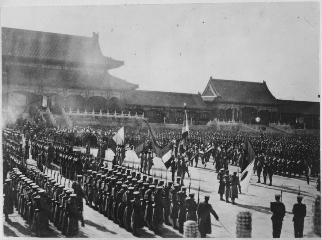 Foreign armies assemble inside the Forbidden City
